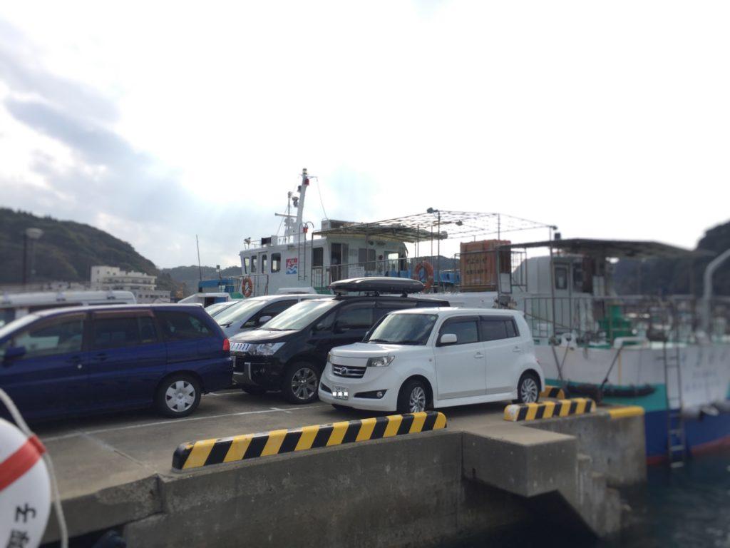 渡船乗り場の駐車場