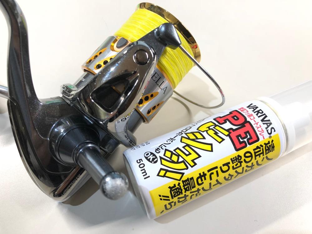 アジング極細PEの保護に最適なフッ素コートスプレー